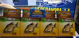 "Леска ""AQUA"" NL Ultra Bream 0.18 100м - Рыболовный центр"