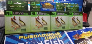 "Леска ""AQUA"" NL Ultra White fish  0.20 100м - Рыболовный центр"